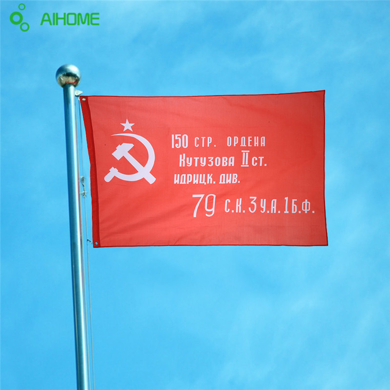 russian flag! 90*150 cm Victory Flag Banner Polyester WW2 WWII 1945 USSR CCCP Soviet Banner of Victory In Berlin For Victory Day