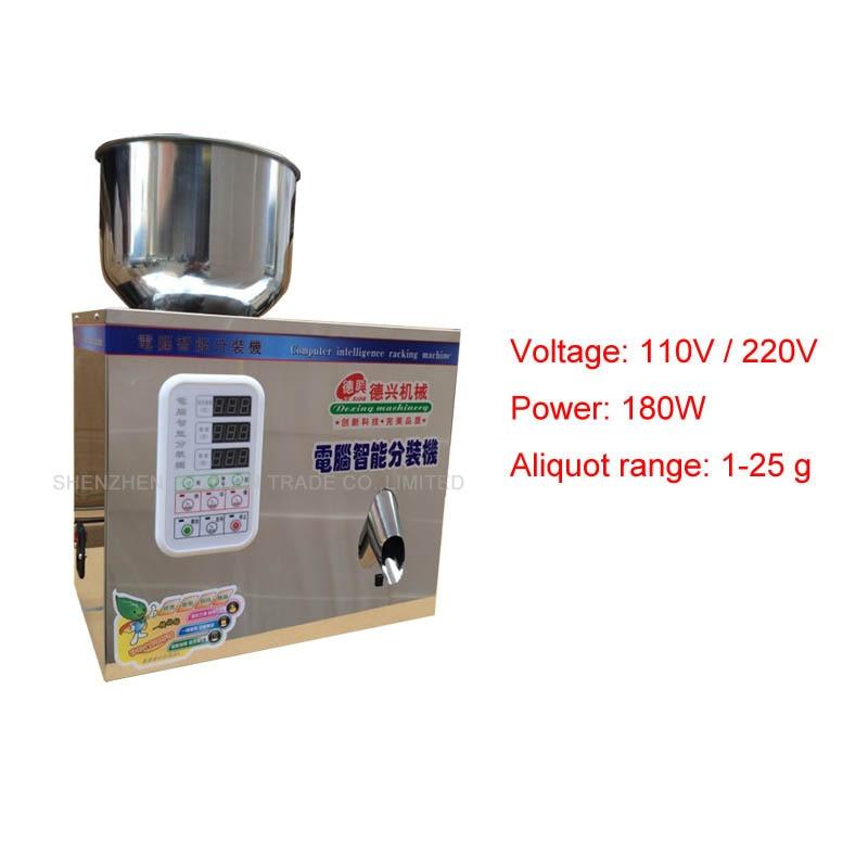 Купить 1 шт. взвешивание и упаковка мешок чай упаковочная машина автоматическое измерение частиц упаковочная машина 1-25 г дешево