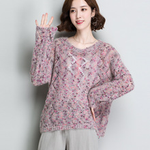 Autumn Thin Mohair Sweater Women O-Neck Embroidered Knitted Sweater  Pullover Jumpers 2018 Winter Basic 55eaa30a3