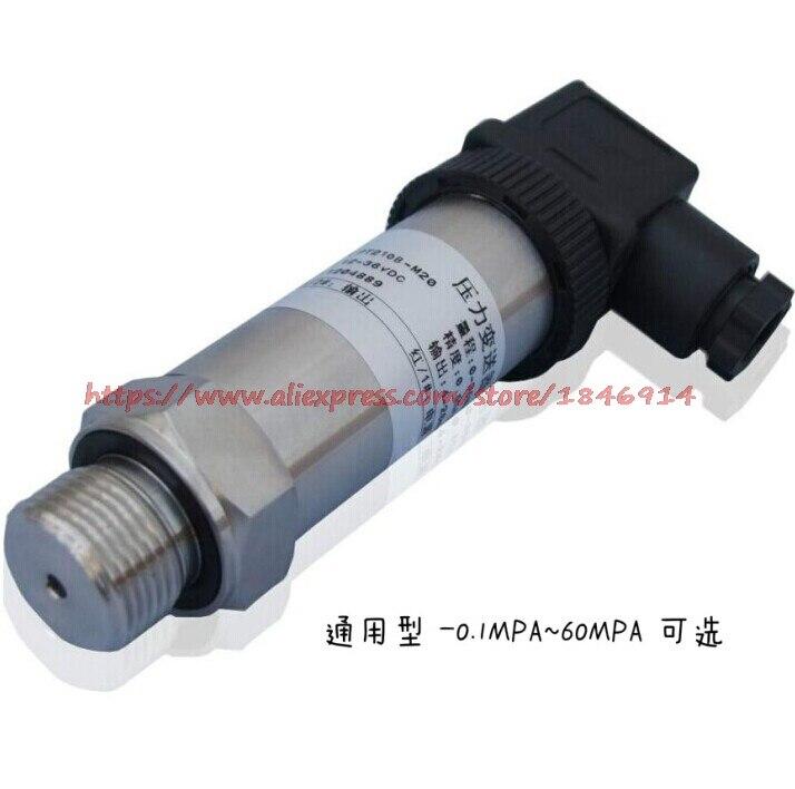 Livraison gratuite capteur de pression capteur PT210B-0.1MPA-G1/4-4-20MA 0-10 V 0-5 V
