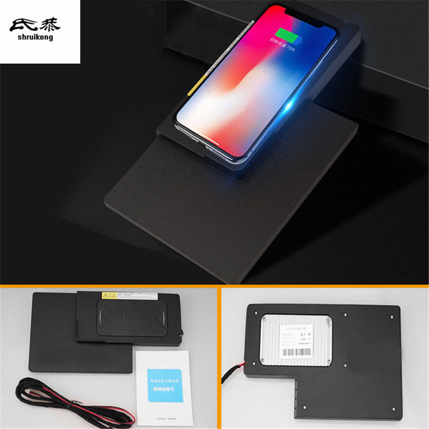 Mobile phone QI wireless charging Pad Module Car Accessories For 2017 2018 Audi A4 B9