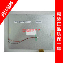 Оригинальной упаковке A104SN03 V1 V.1 новый 10.4 дюймов ЖК-экран светодиодная подсветка с оригинальной упаковке