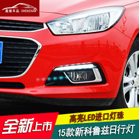 New Led Drl Daytime Running Light For Chevrolet Cruze 2015 Super Bright Top Quality Fit For