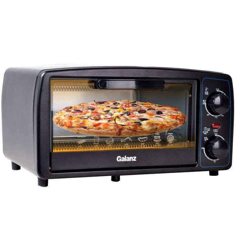Small Electric Cooker ~ Galanz l electric mini oven home forno eletrico