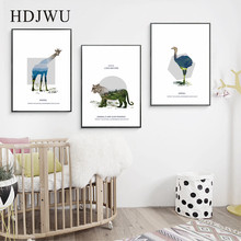 Modern  Home Decor Canvas Painting Art Minimalist Animal Printing Wall Poster for Living Room DJ64