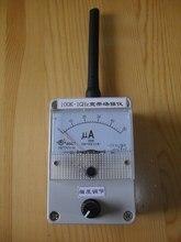 100 K-1 GHz широкополосный измеритель напряженности поля