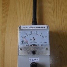 100K-1GHz Broadband Field Strength Meter