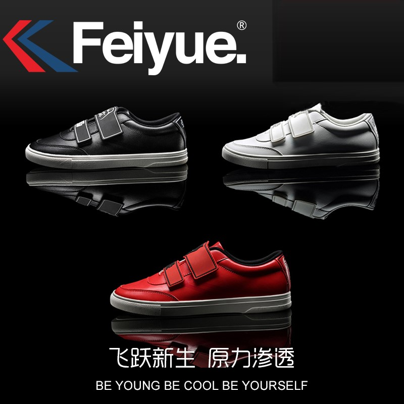 Keyconcept NEW Feiyue X-StarWars shoes Style Unisex Sneakers Martial arts Taichi popular and comfortable MEN WOMEN shoes