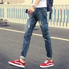 2017 Бесплатная доставка Весна Лето Мужчины Тонкий Мужчины Прямо JeansTrousers Denim Long Hot Популярный Дизайн Молодежи Полная Длина