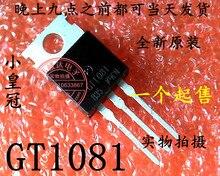 5 uds. GT1081 TO 220F nuevo original mejor partido mxrsdf