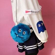 521f113f5 Bonito da pele do falso projeto do monstro crossbody mini cadeia saco saco  do mensageiro bolsa de moda casual feminina bolsa de .