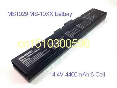 MSI M635 LAN Drivers Download Free