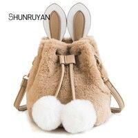 898cebf5a SHUNRUYAN Brand Design Women Bag Cute Plush Bunny Ears Bag New Fashion Hair  Ball Personality Shoulder. SHUNRUYAN Marca Projeto Mulheres Bolsa Bonito  Saco ...
