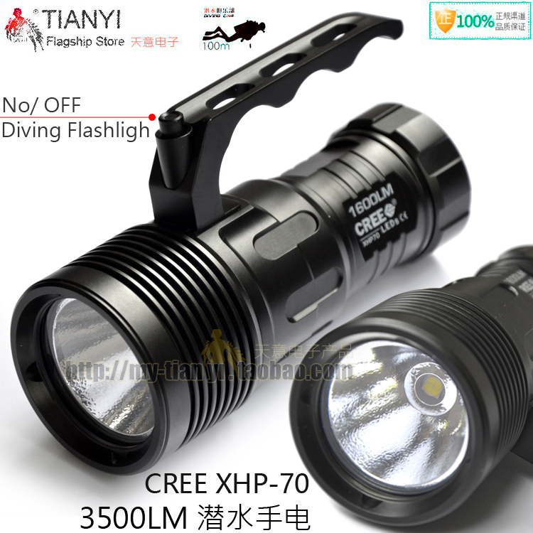 Camping Lights Torch TrustFire DF010 LED Diving flashlight CREE XH P70 LED 1600 Lumens Diving By 18650 Battery High power light
