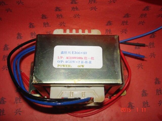 12V-0-12V 2.5A Transformer 220V input 60VA EI66*40 Multimedia speaker power amplifier power transformer 22v 0 22v 1 35a transformer 220v input 60va ei66 40 multimedia active speaker constant voltage power amplifier transformer