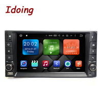 Idoing 2GB RAM Steering Wheel 7 For Toyota Universal 2Din Android 6.0 Car Multimedia Player GPS Built in 3G Dangle Fast Boot