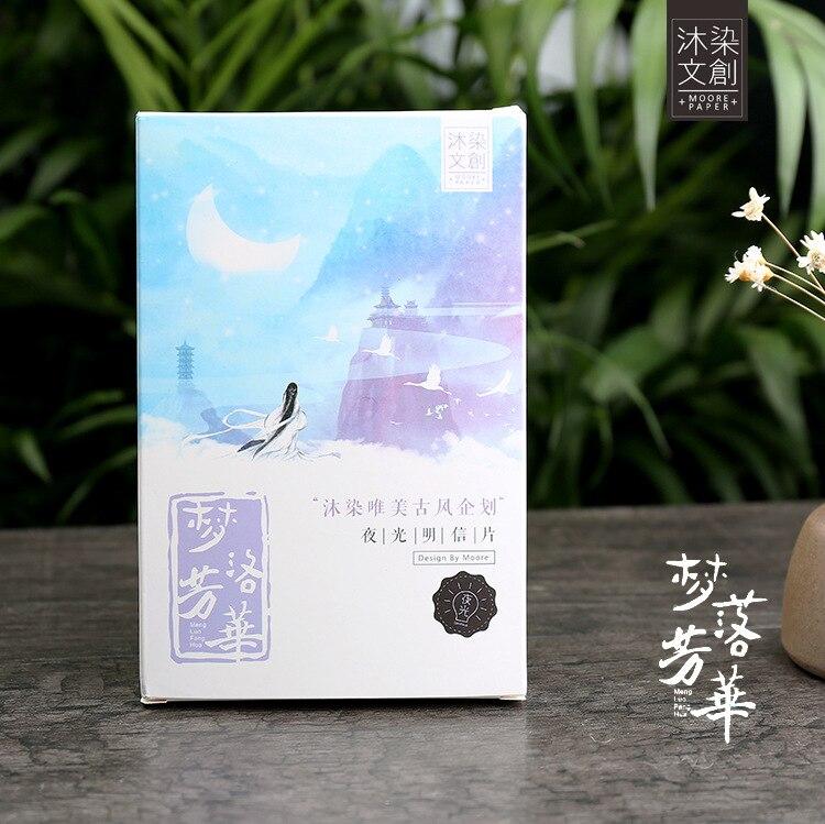 30 листов/партия Красивая светящаяся открытка в древнем стиле/поздравительная открытка/рождественские и новогодние подарки