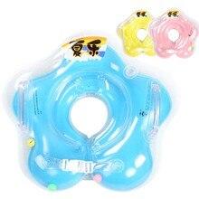 2016 Новый шеи float аксессуары для детей плавать, горловое кольцо ребенка Безопасности Плавание детские круг для купания Надувные(China (Mainland))
