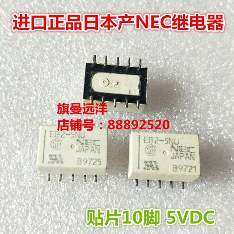 10PCS EC2-12NU 12VDC ORIGINAL NEC Relay 8pins