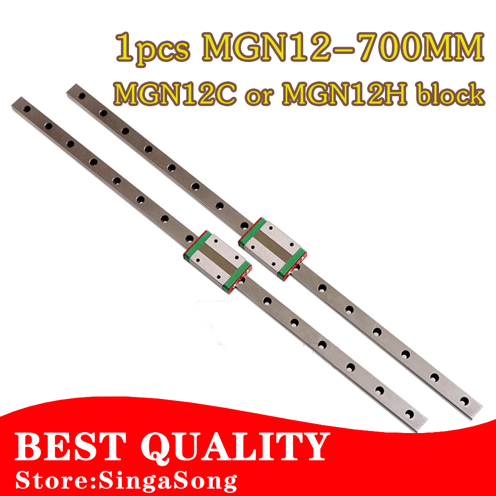 ФОТО 12mm Linear Guide MGN12 L= 700mm linear rail way + MGN12C or MGN12H Long linear carriage for CNC X Y Z Axis