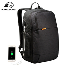 Kingsons KS3143W External USB Charge Laptop Backpack Anti-theft Notebook Computer Bag 15.6 inch for Business Men Women