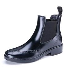TONGPU Warm Plush Western Boots Women Chelsea Waterproof Outdoor Winter Rain Boots 27-734
