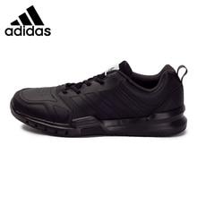 Original New Arrival 2017 Adidas Essential Star 3 M Men's Training Shoes Sneakers
