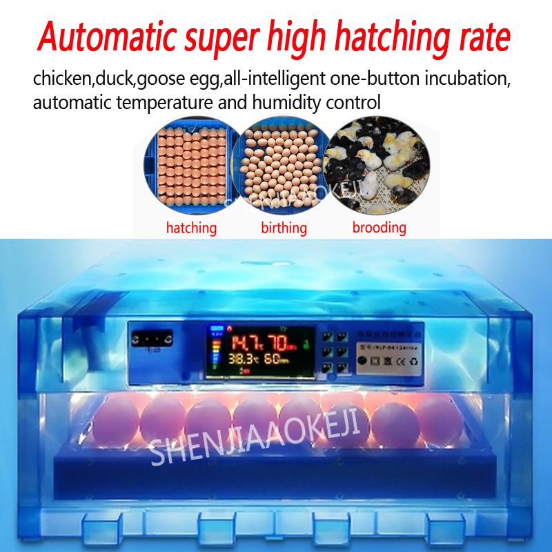 Miniature chick egg incubator automatic 80W 64 pieces small Automatic incubator Multi functional hatching egg