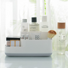 1 Pcs Creative Makeup Organizer Plastic Detachable Grid Finishing Storage Box Cosmetics Desktop Rack Organizador 2019 Hot