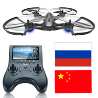 5 8G FPV Drone Professional Quadcopter With Camera Hd Gps Remote Control Toys Rc Helicopter Aircraft