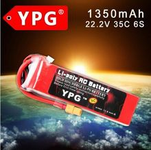 YPG 22.2V 1350mAh 35C 6S Grade A Lipo Li-poly Battery For 450L RC Helicopter/Airplane