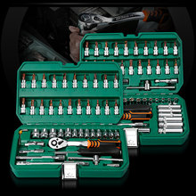 53Pcs Tool Set Hand Tools for Car Repair Screwdriver Ratchet Spanner Wrench Socket Set Professional Car Repair Tool Kits New hot selling 23 53pcs spanner socket set 1 4 car repair tool ratchet wrench set cr v hand tools combination bit set tool kit