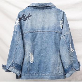 Boyfriend's Loose Ripped Jacket 2