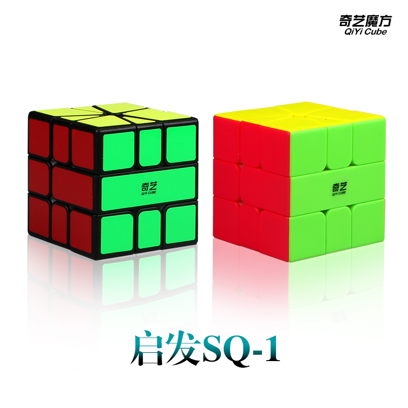 Newest Qiyi Qifa SQ-1 Magic Cube Puzzle Square 1 Speed Cube SQ1 XMD Mofangge Twisty Learning Educational Kids Toys Game