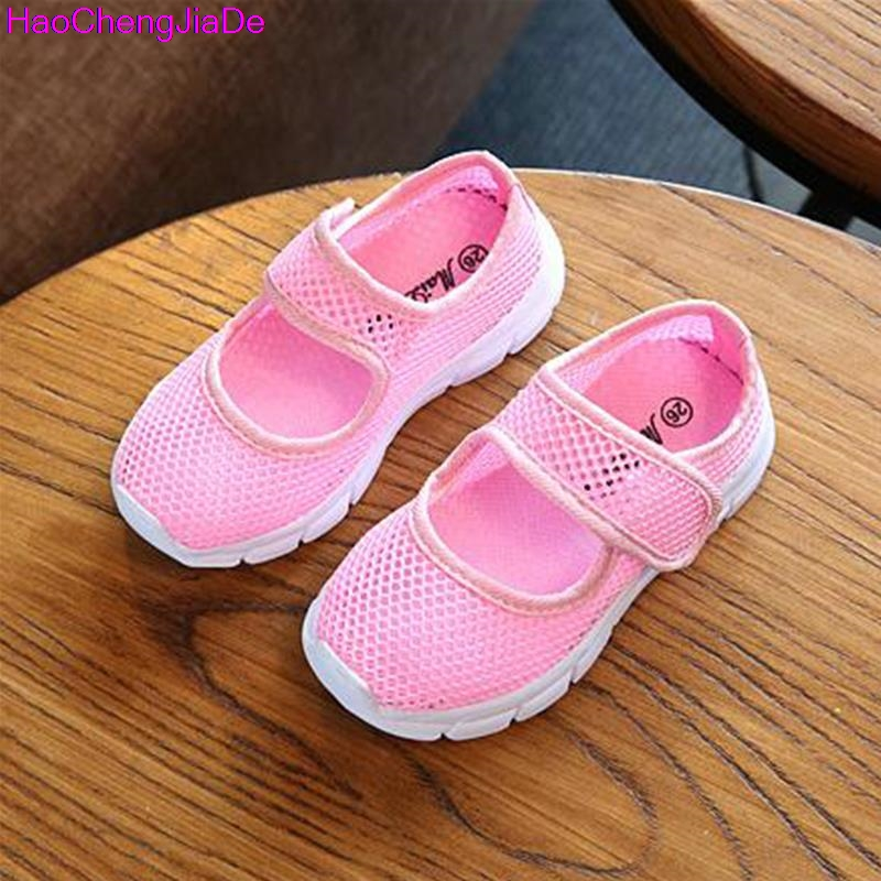 HaoChengJiaDe Girls Sneakers Candy Color Autumn Breathable Mesh Children Shoes Single Net Cloth Kids Sports Casual Boys Shoes