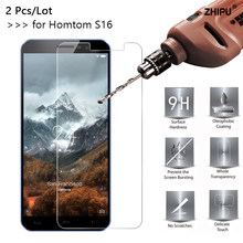 2 Pcs/Lot 2.5D 0.26mm 9H Premium Tempered Glass For HOMTOM S16 5.5 inch Screen Protector protective film For HOMTOM S16(China)