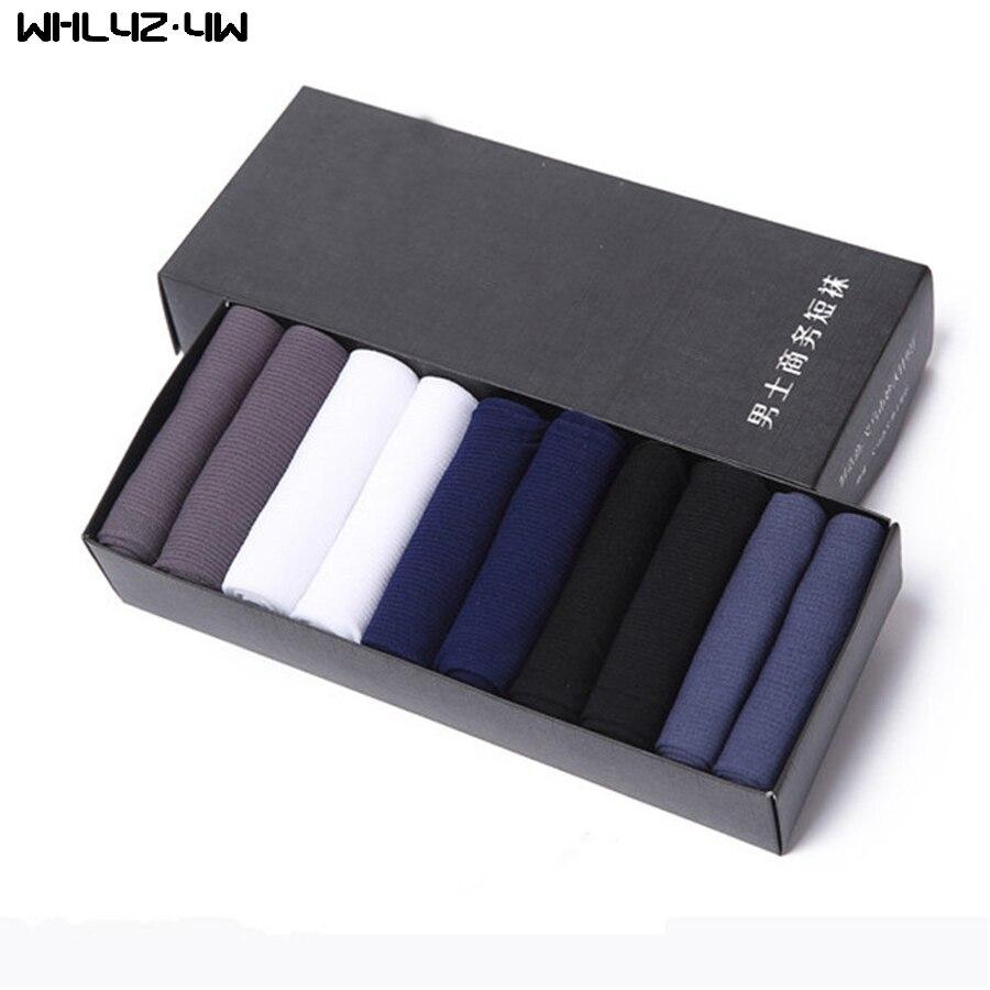 WHLYZ YW 10 pairs 2017 fashion bamboo fiber socks men s socks summer gift box men