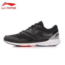 Li-Ning Men's Smart Chip Running Shoes Cushion Breathable Sports Shoes Li Ning Rouge Rabbit Smart Running Sneakers Men ARBK079(China)