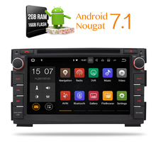 Android 7.1 Car DVD Player GPS Glonass Navigation Multimedia for Kia Ceed 2010 2011 2012 Auto BT RDS Radio Audio Video Stereo
