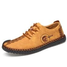 Fabrecandy 2017 кожаные туфли ручной работы Повседневное Мужская обувь модные Для мужчин Туфли без каблуков изысканный дизайн нескользящая Удобная Для мужчин повседневная обувь