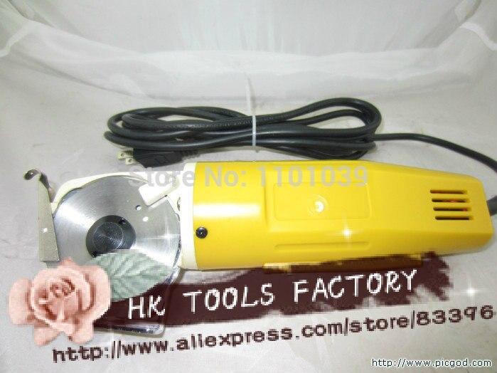 Hot Sale Round knife garment cutting machine electric scissors textile cutting machine cloth cutter fabric cutting machine