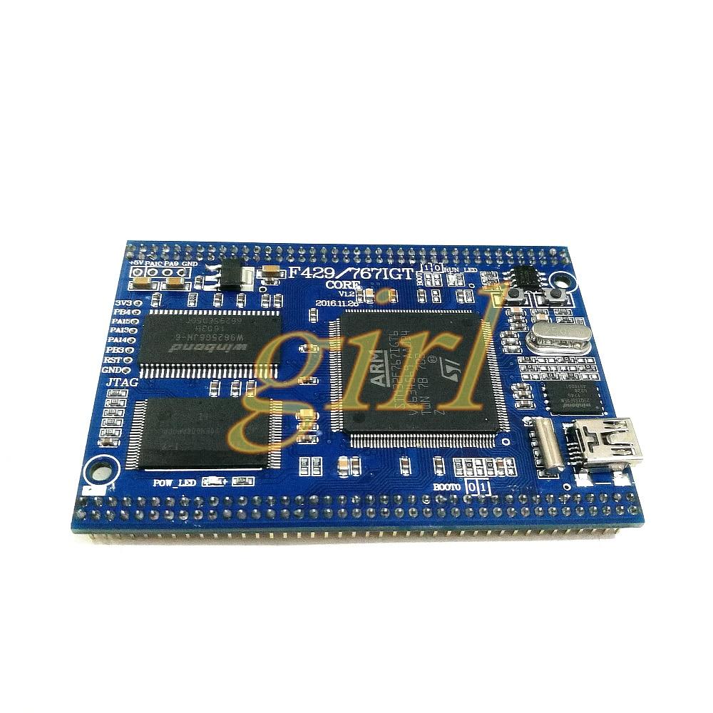 Cortex M7 小規模システムボード STM32F767IGT6 コアボード STM32 開発ボード  グループ上の 家のリフォーム からの スイッチキャップ の中 3
