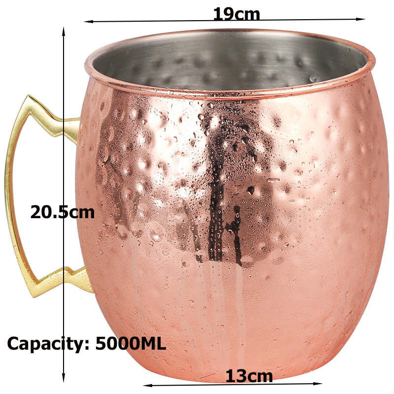 Giant 5l hammered mug 1