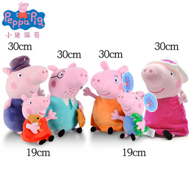 6set Peppa pig  Plush toy Pink girl George Animal Toy Cartoon Family Friends Pig Party Doll Girl Child Gift