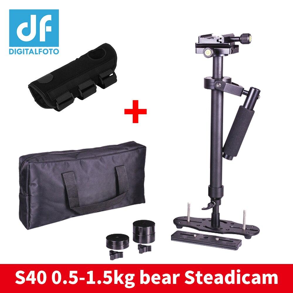 DSLR S40 5D2 Professional handheld Camera stabilizer rig DSLR mini camcorder steadicam Smartphone video steadycam glidecam