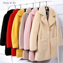 Daisy & Na Women Real Ostrich Fur Coat Jacket Winter Luxury Outwear Trench Parka Overcoat 176