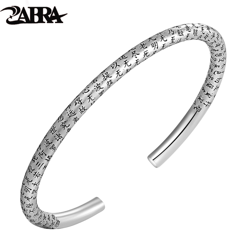 ZABRA 925 Sterling Silver Retro Color Open Cuff Buddhism Stamp Bangle for Women Simple Fashion Tibetan Buddhist Bracelet Jewelry