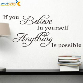 believe in yourself creative quote wall decal