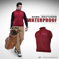 2018 Direct Selling Real Men Golf Waterproofs Men Pgm Golf Clothing Sports Vest Men's And Tricolor Coat Plus Velvet Warm Wind