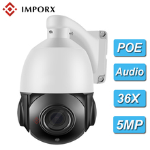 hot deal buy hd mini ptz ip camera outdoor 5mp 36x zoom high speed dome camera waterproof ir-cut p2p cctv security audio ip camera poe onvif